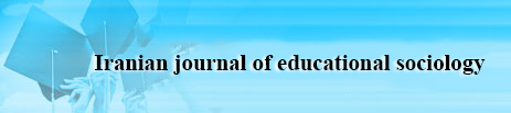 Iranian journal of educational sociology